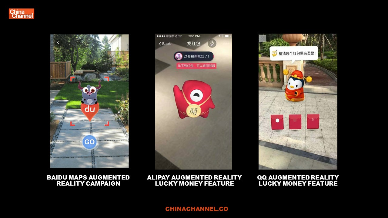 BAIDU MAPS AUGMENTED REALITY CAMPAIGN. ALIPAY AUGMENTED REALITY LUCKY MONEY FEATURE. QQ AUGMENTED REALITY LUCKY MONEY FEATURE.