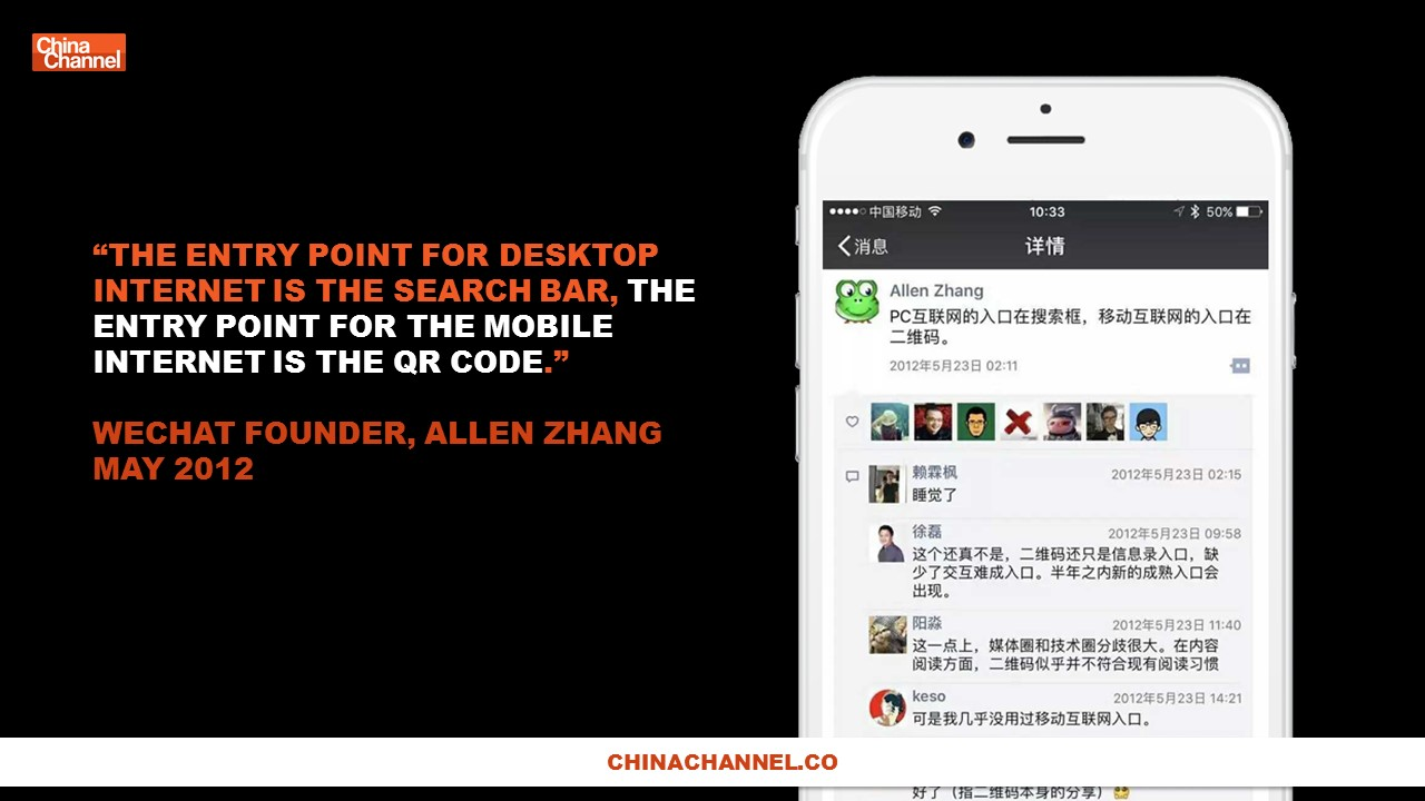 Quote Allen Zhang QR Codes