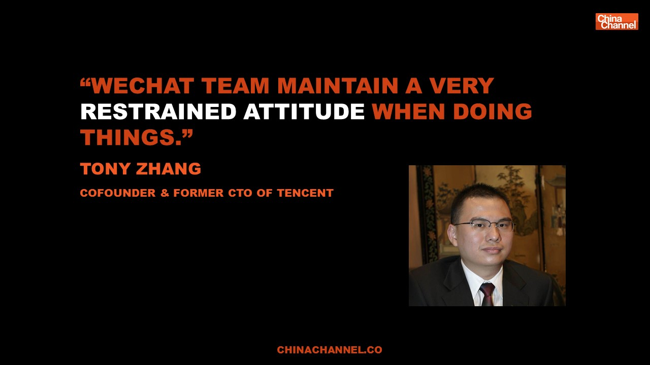 Tony zhang quote WeChat