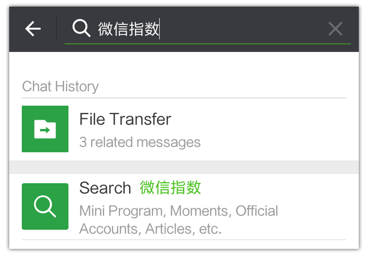 WeChat Index Search