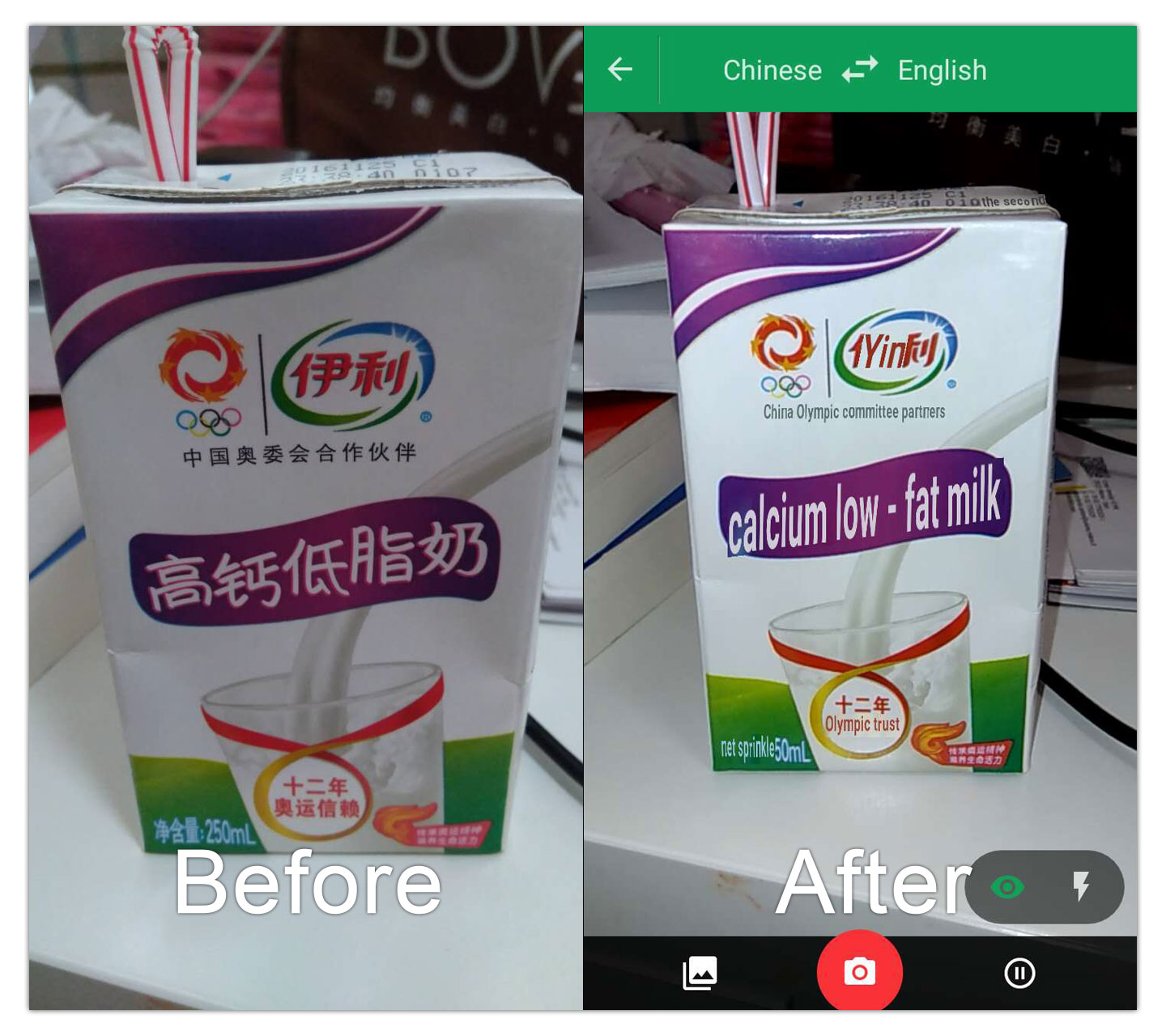 Augmented Reality Chinese Translation Milk