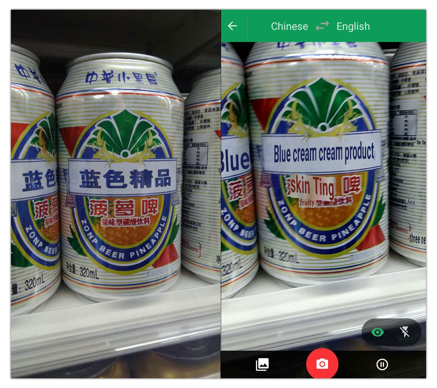 Augmented Reality Chinese Translation Beer