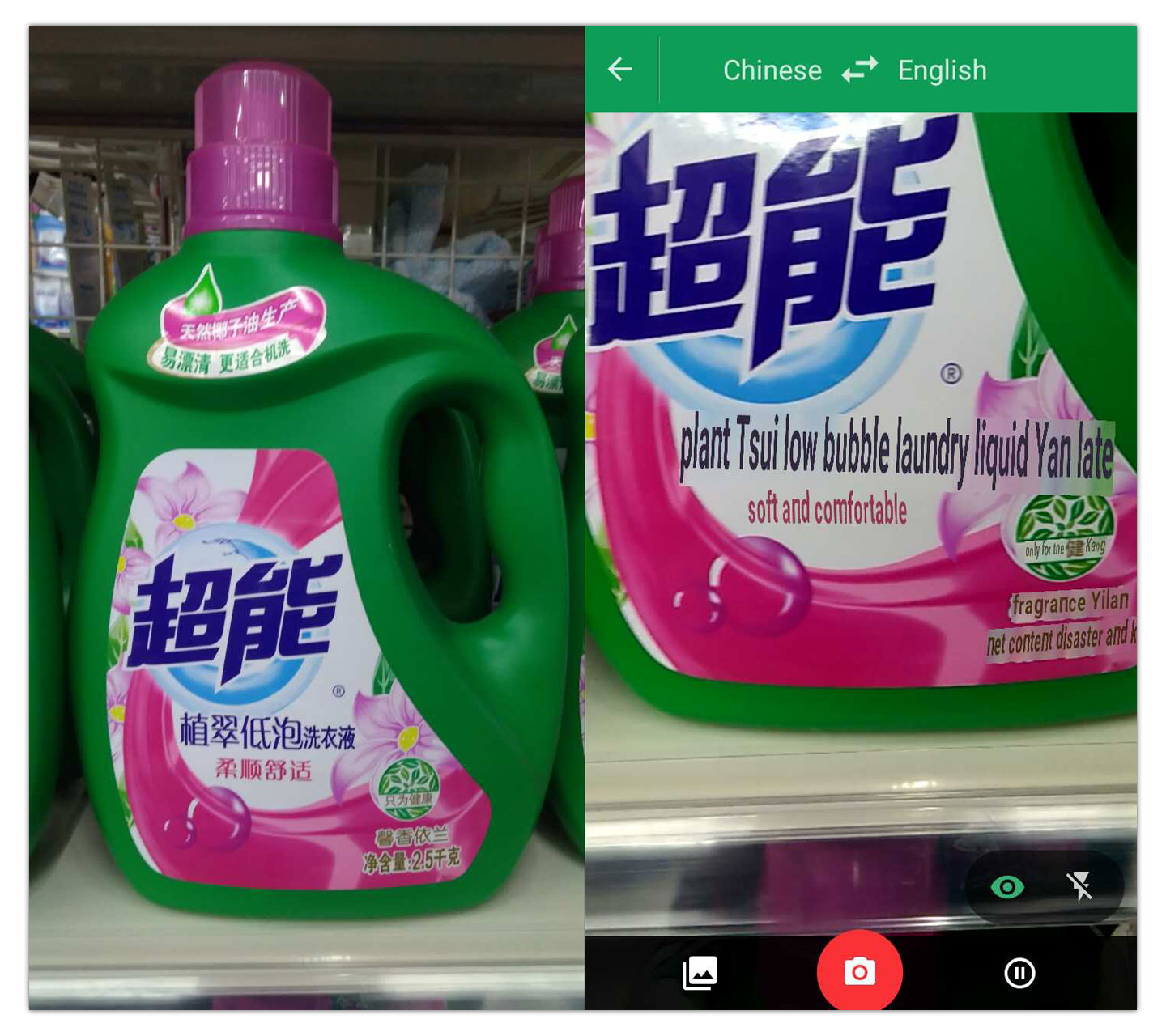 Augmented Reality Chinese Translation Laundry Liquid