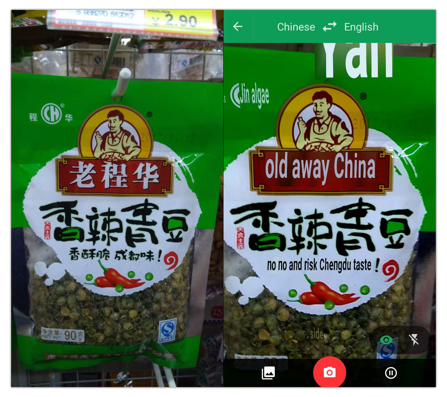 Augmented Reality Chinese Translation Bean Packet
