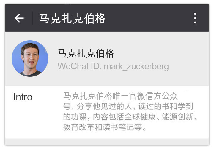 Mark Zukerberg's WeChat Account