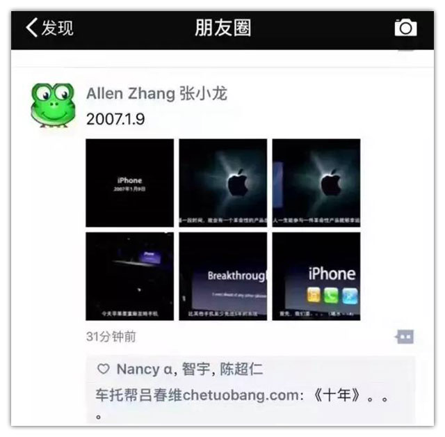 Allen Zhang Mini Programs Launch Date