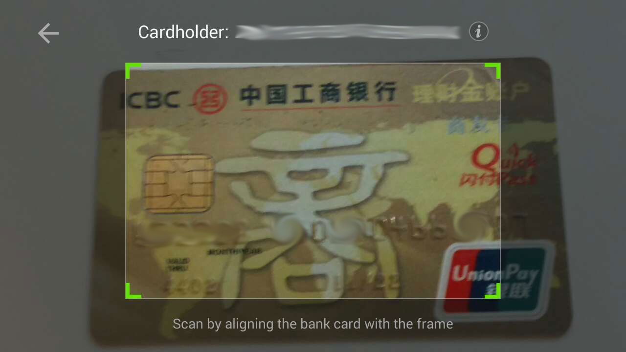 Align To Scan Bank Card WeChat