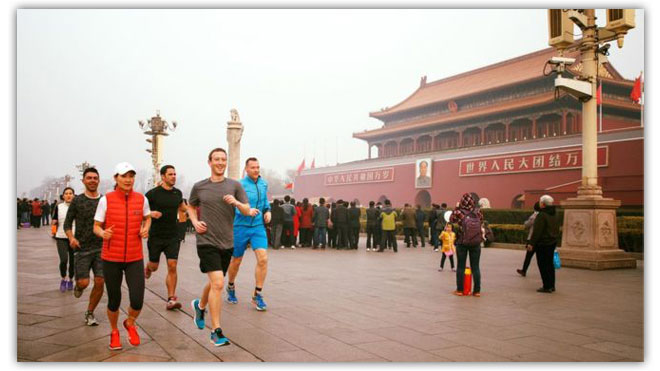 Mark Zukerberg Jogging in Beijing