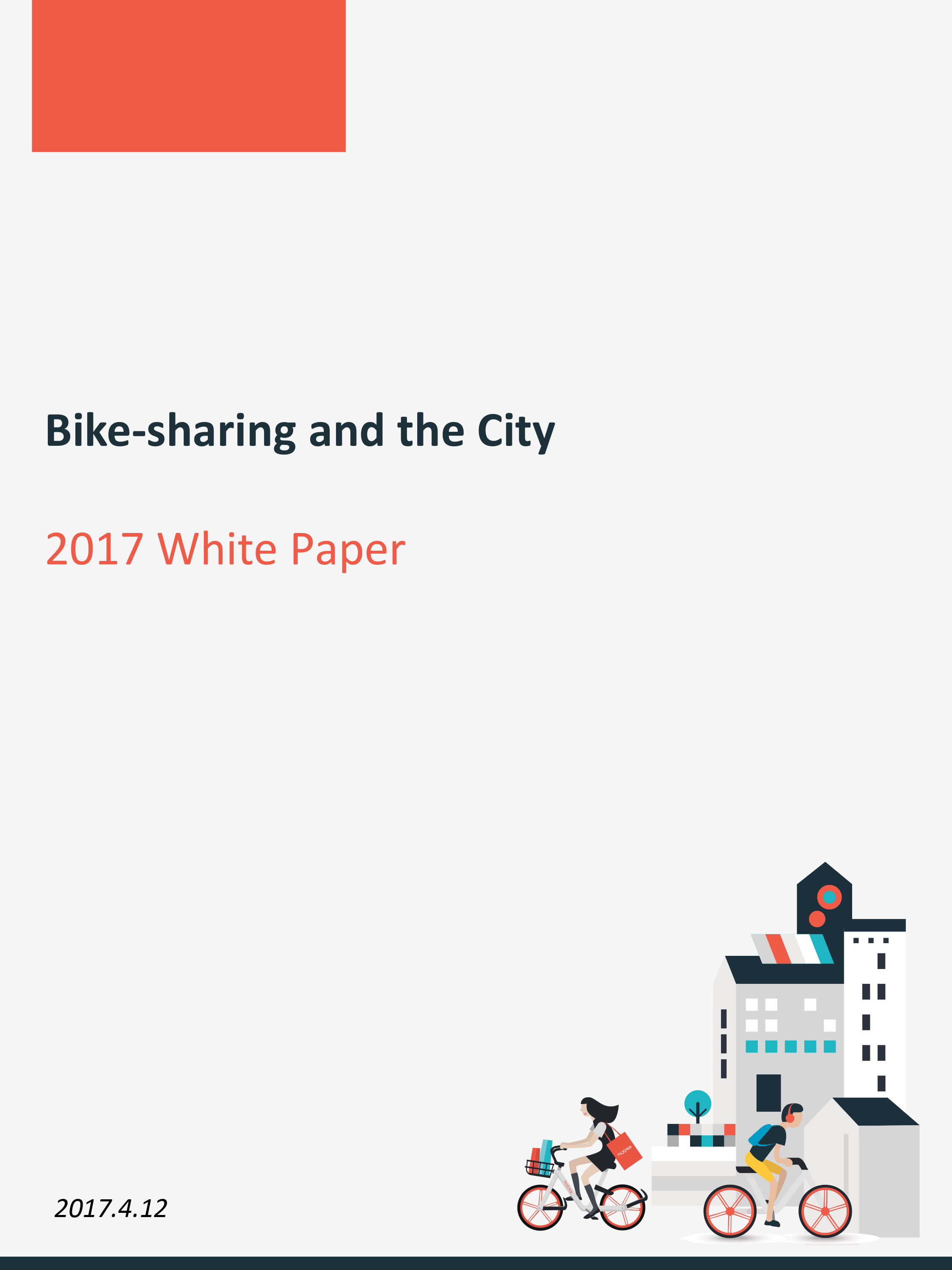 Bike-sharing and the City 2017 White Paper 2017.4.12
