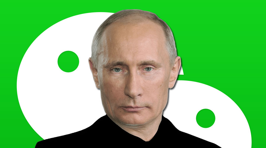 Putin Russia WeChat Blocked Banned