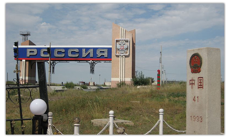 China Russia Border Heilongjiang