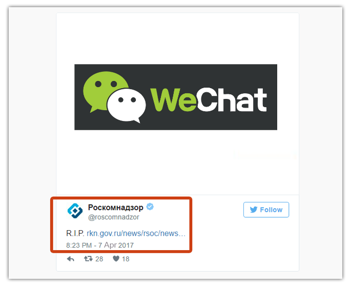 WeChat Banned In Russia RIP Tweet