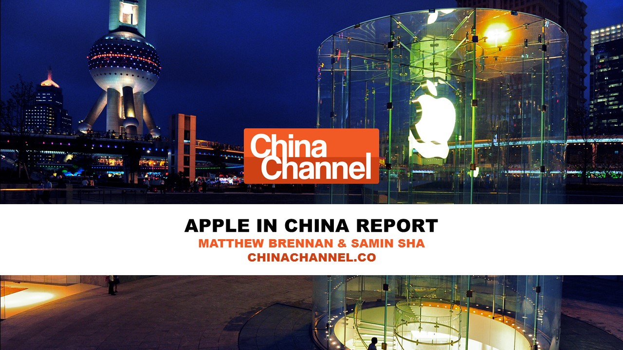 Apple in China Report