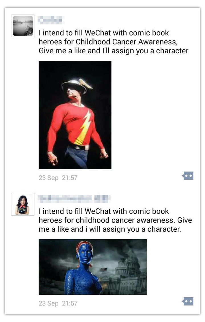 WeChat Comic Book Quotes