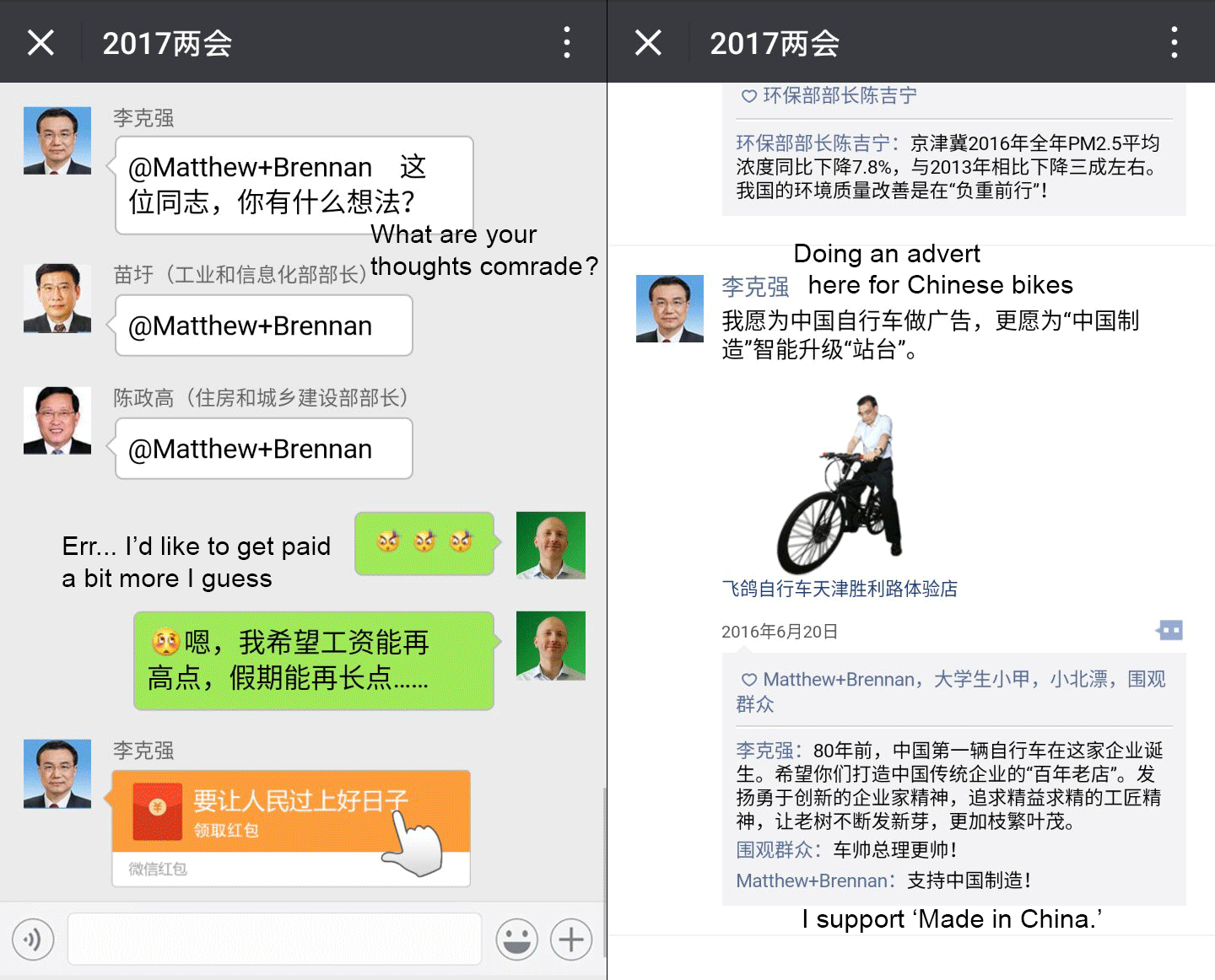 Chat group in chinese