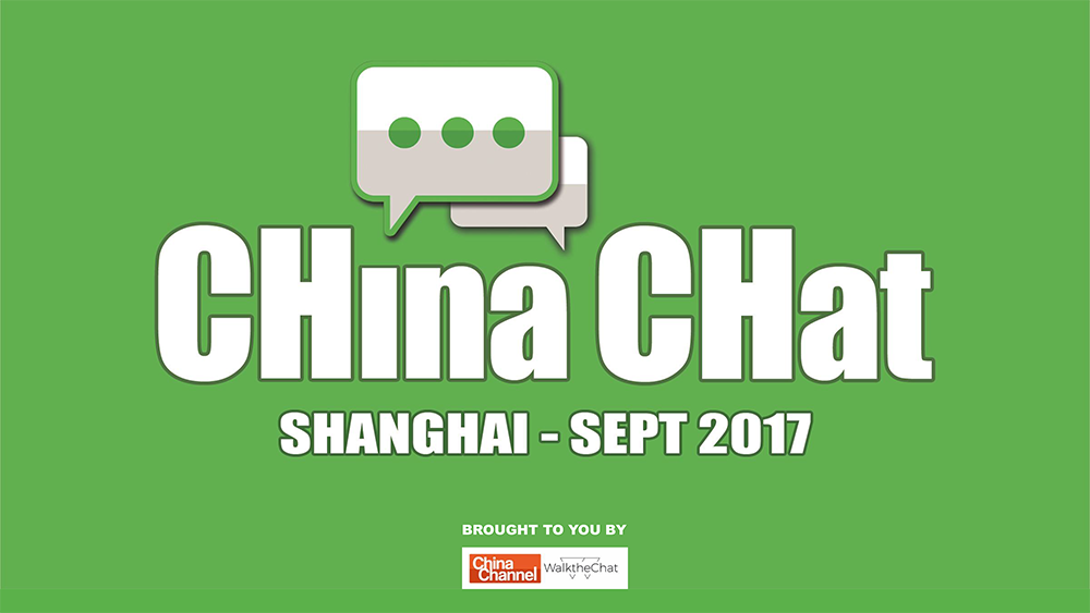 CHina CHat 2017 Sponsor Pack