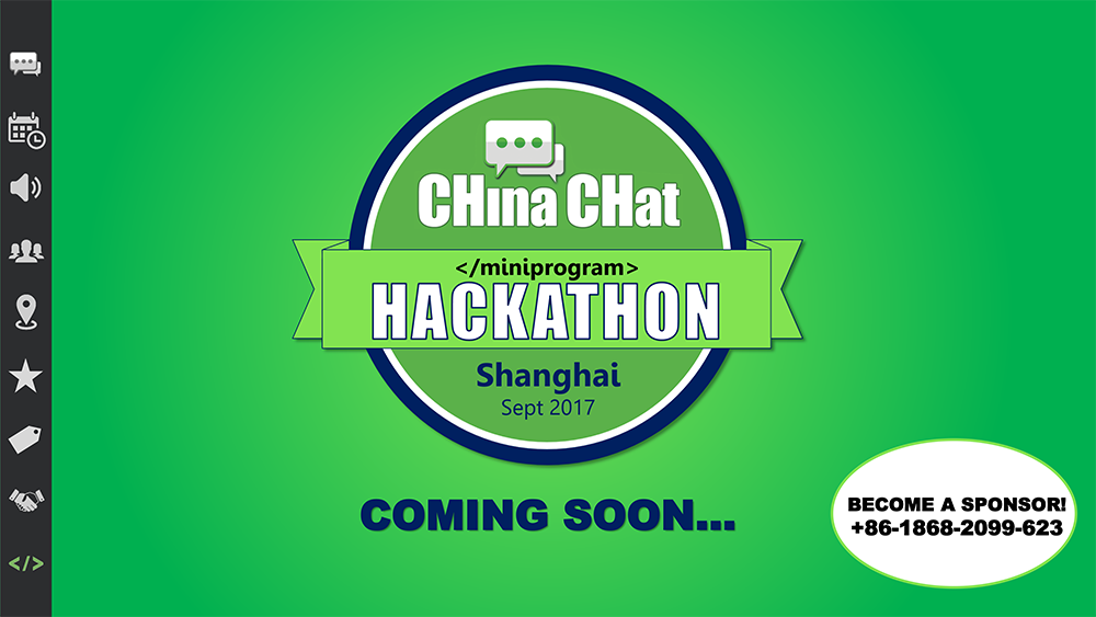 CHina CHat 2017 Sponsor Pack 17
