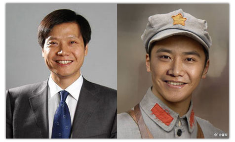Leijun Xiaomi Founder Army Picture