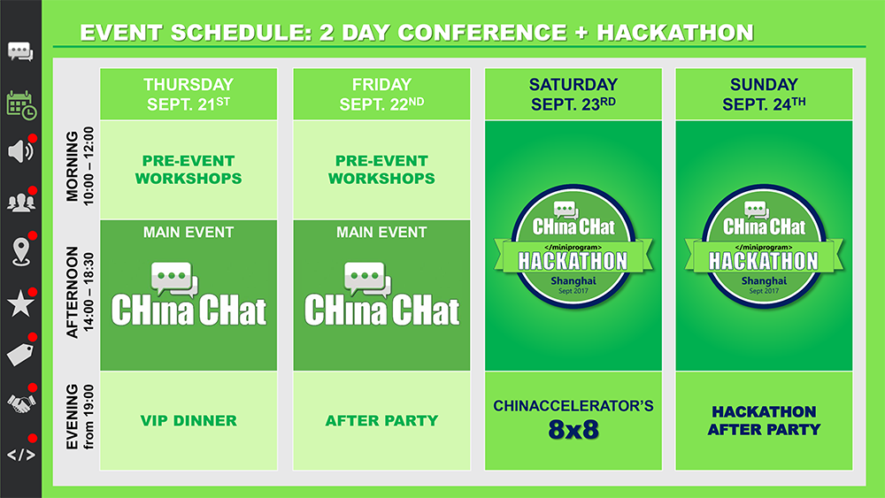 CHina CHat 2017 Sponsor Pack 8