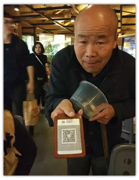 Chinese Beggar QR Code Donations