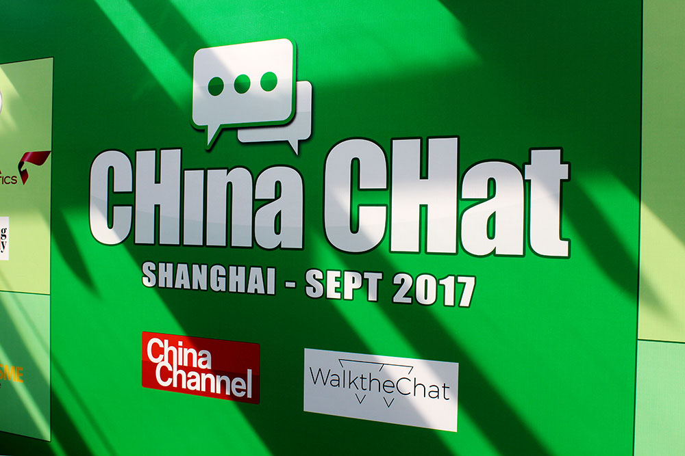 CHina CHat Conference Shanghai 2017 Signage