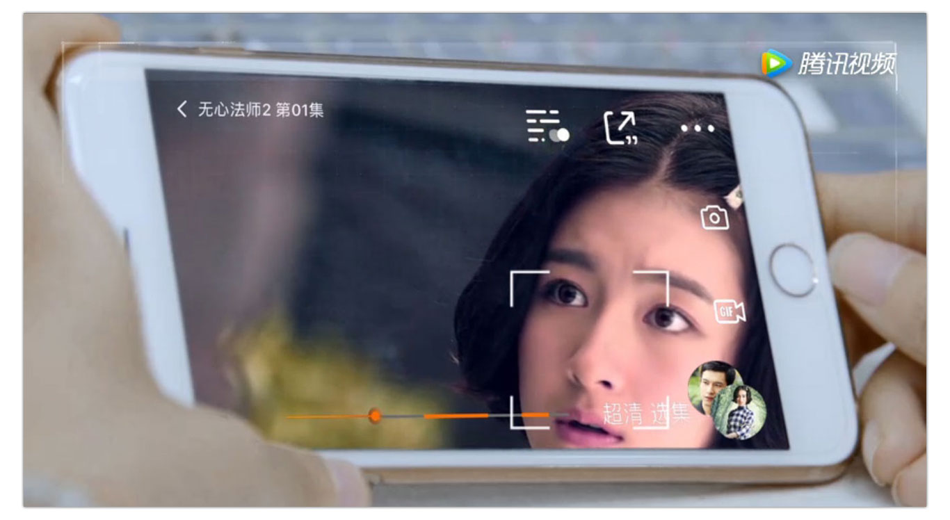 Tencent Video Face Recognition