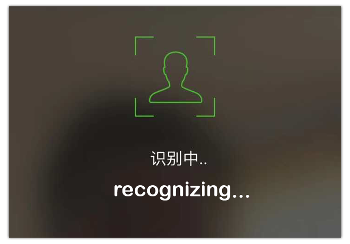 WeChat Face Recognition