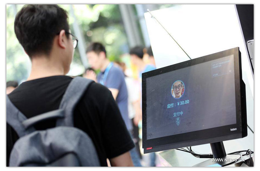 Suning Unmaned Store Face Recognition