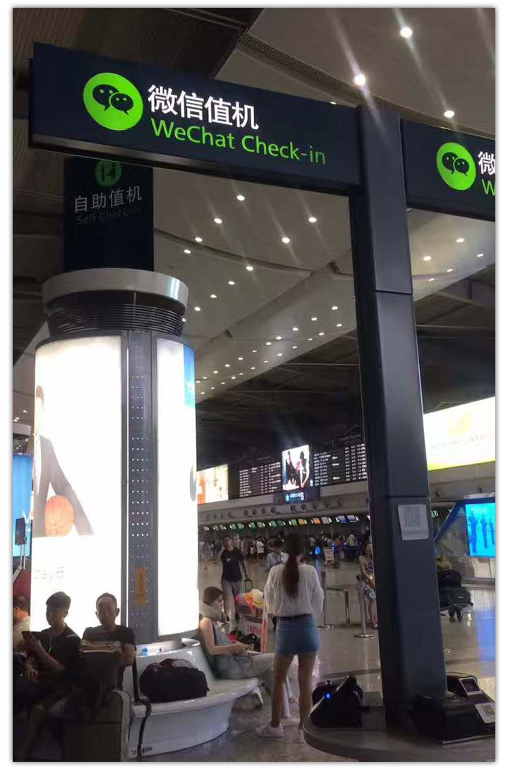 WeChat Check-In Airport