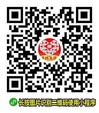 Pinduoduo WeChat Mini Program Code