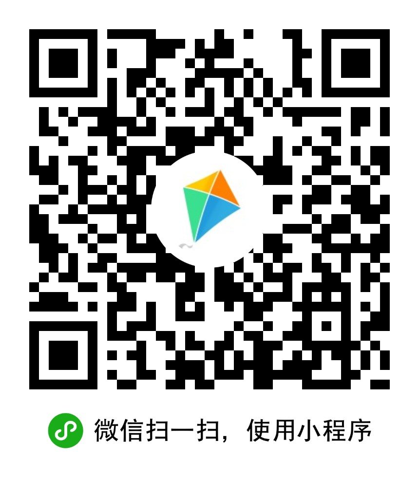 Photo Album WeChat Mini Program Code