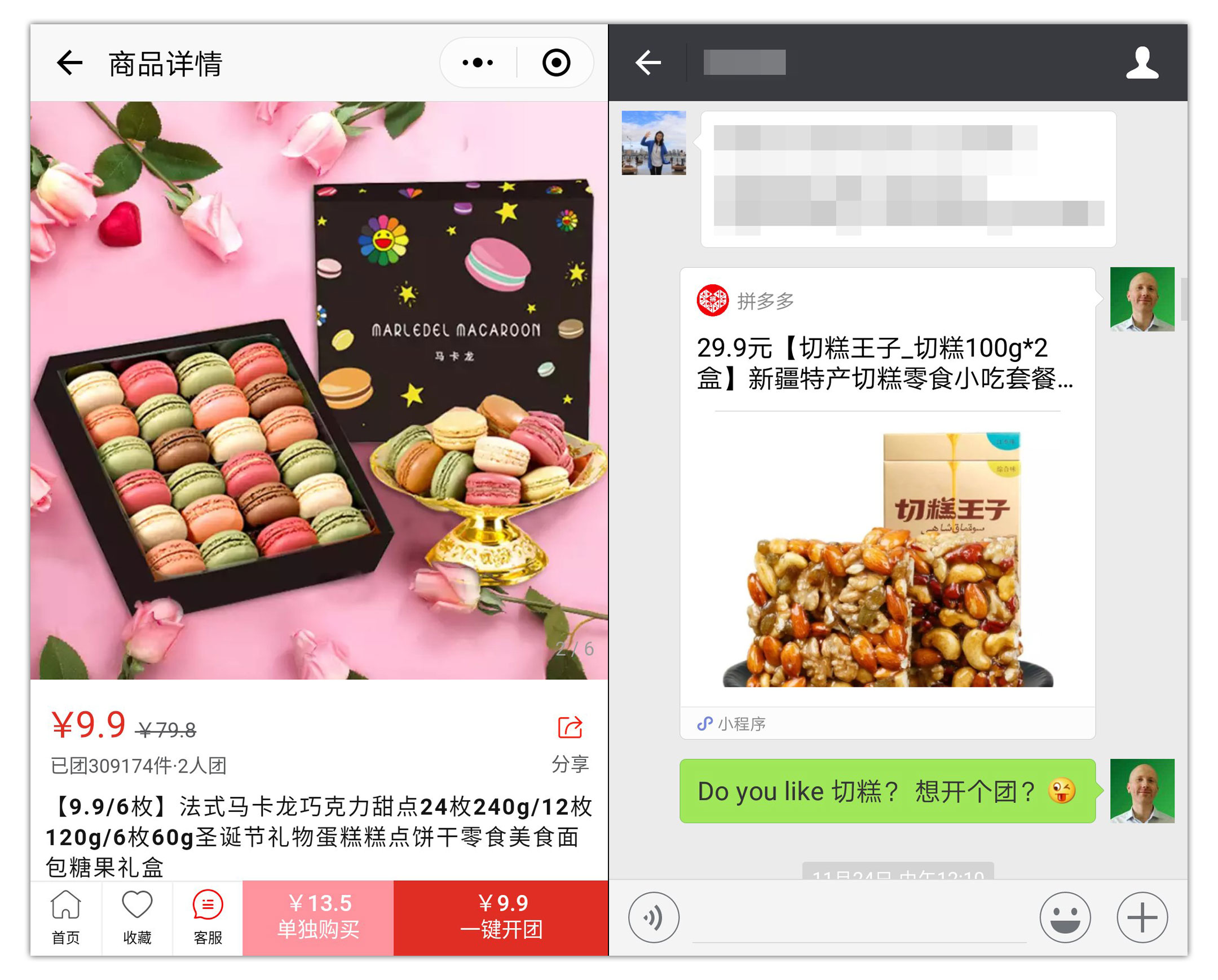 WeChat Mini Program Social Selling