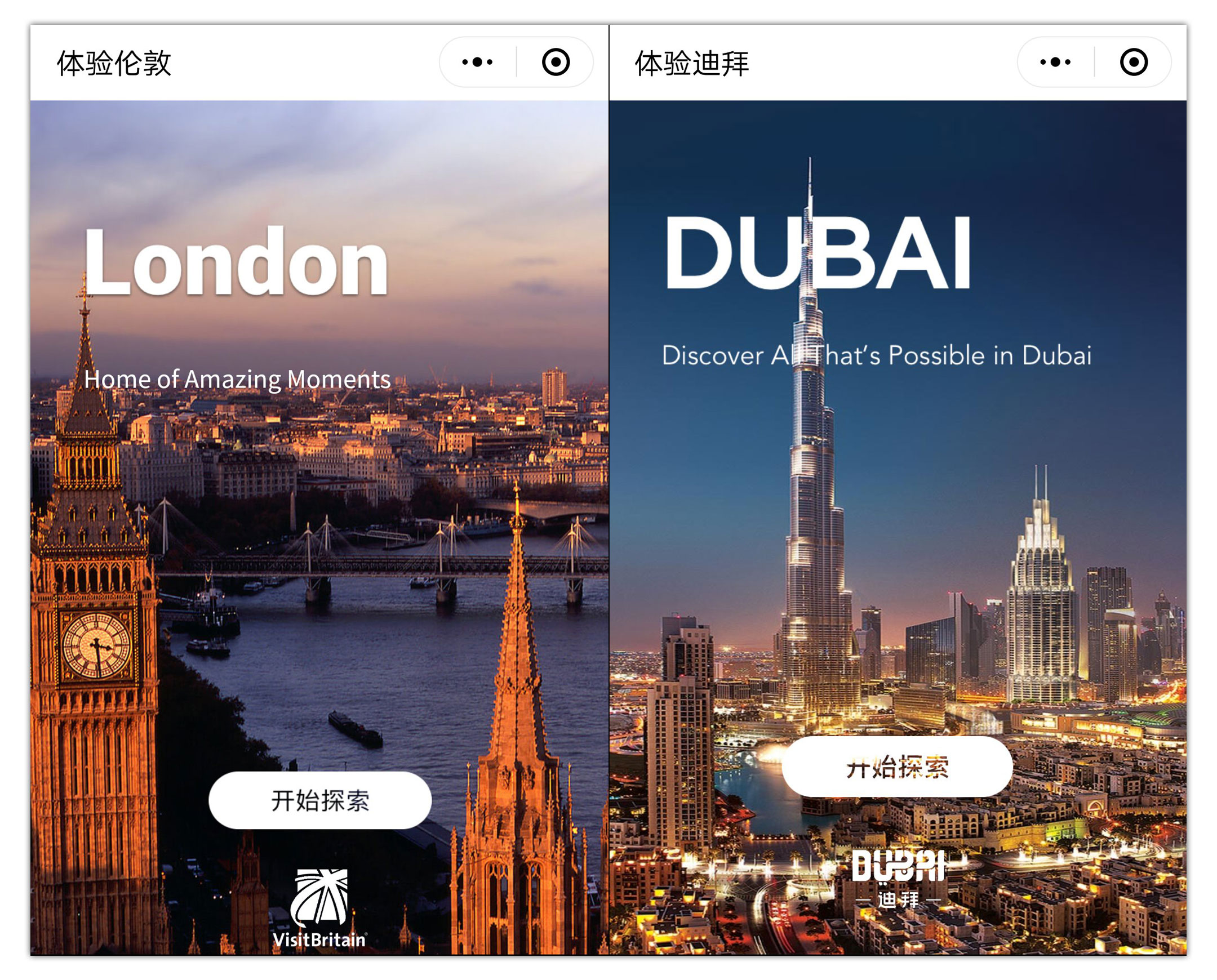 London Dubai WeChat Mini Programs