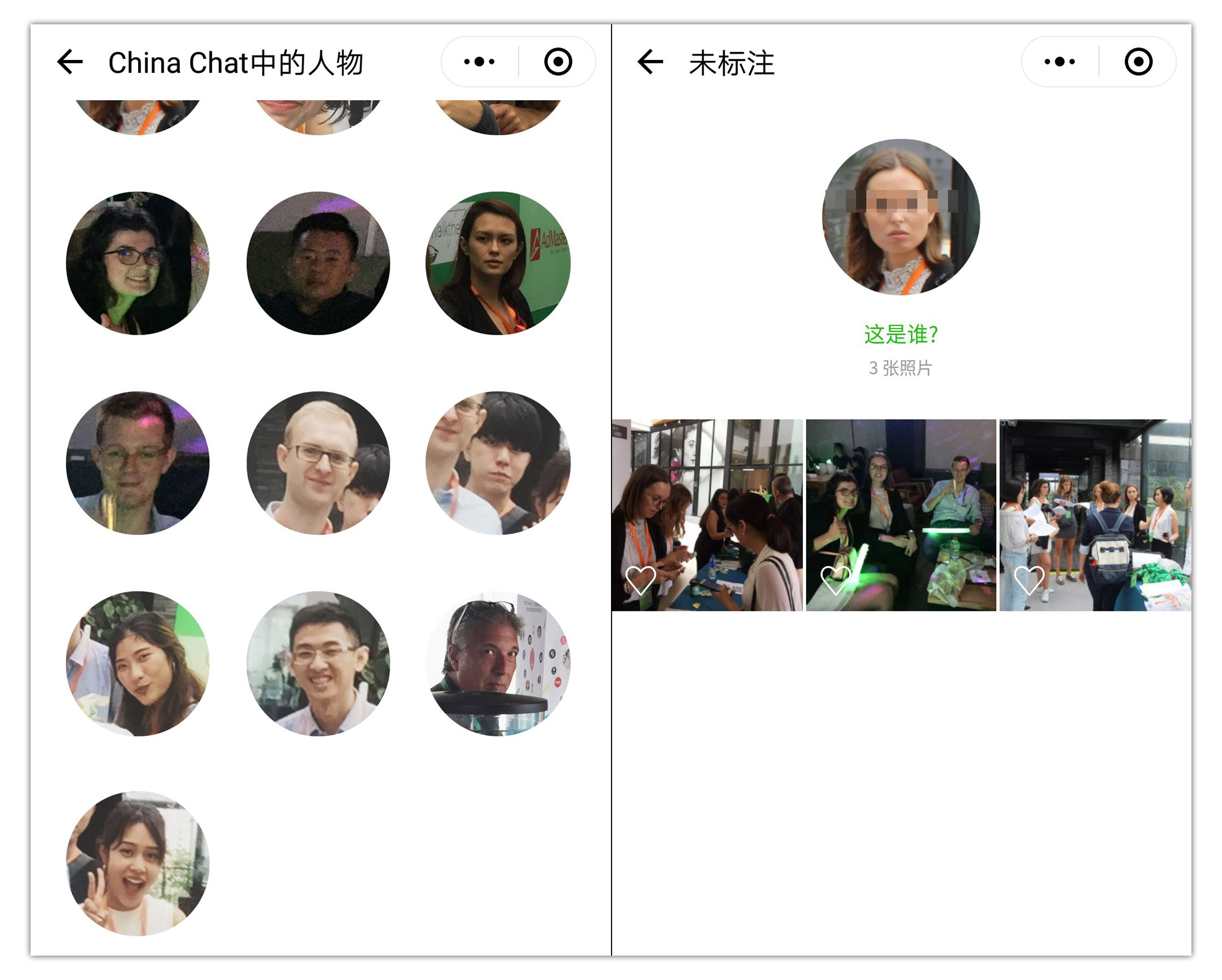 WeChat Mini Program Group Photo Album Facial Recognition