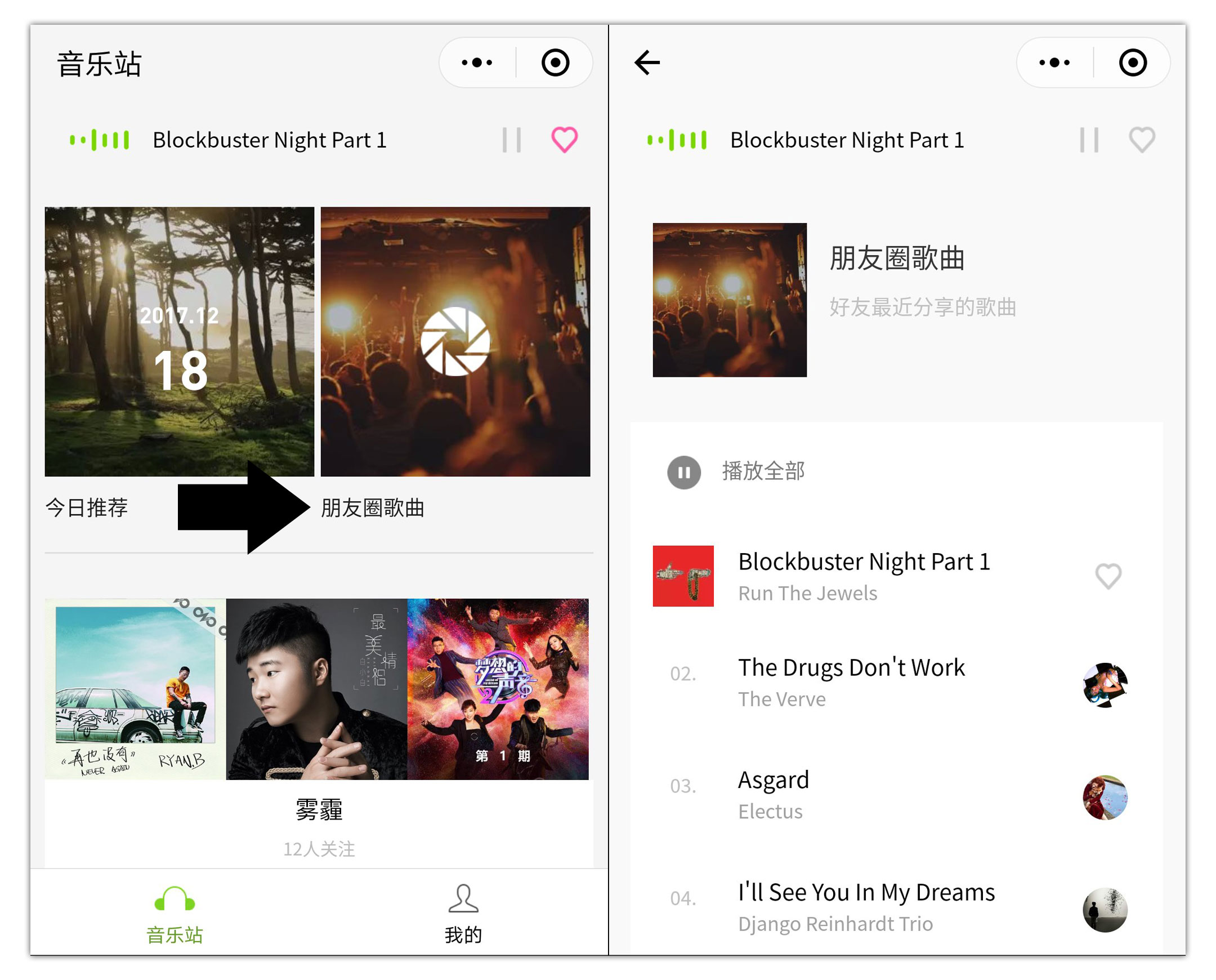 Music Station WeChat Mini Program