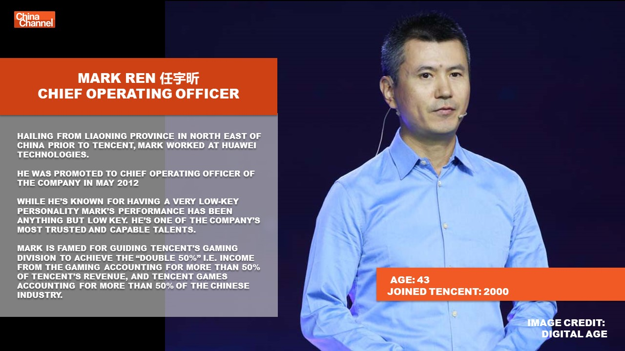 Tencent Report 2018 Slide 17