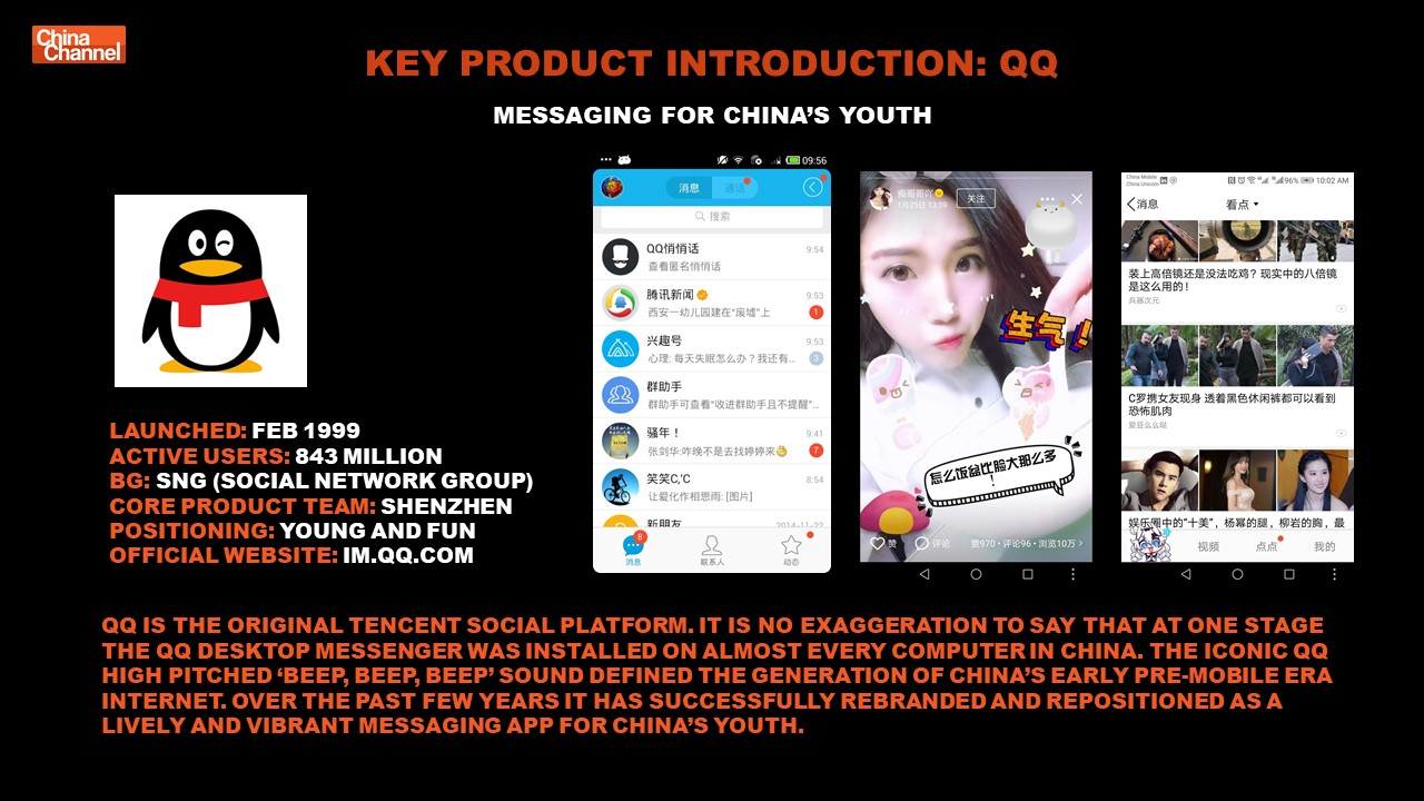 Tencent Report 2018 Slide 31