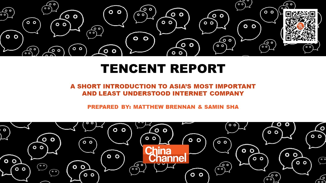 Tencent Report 2018 Slide 1