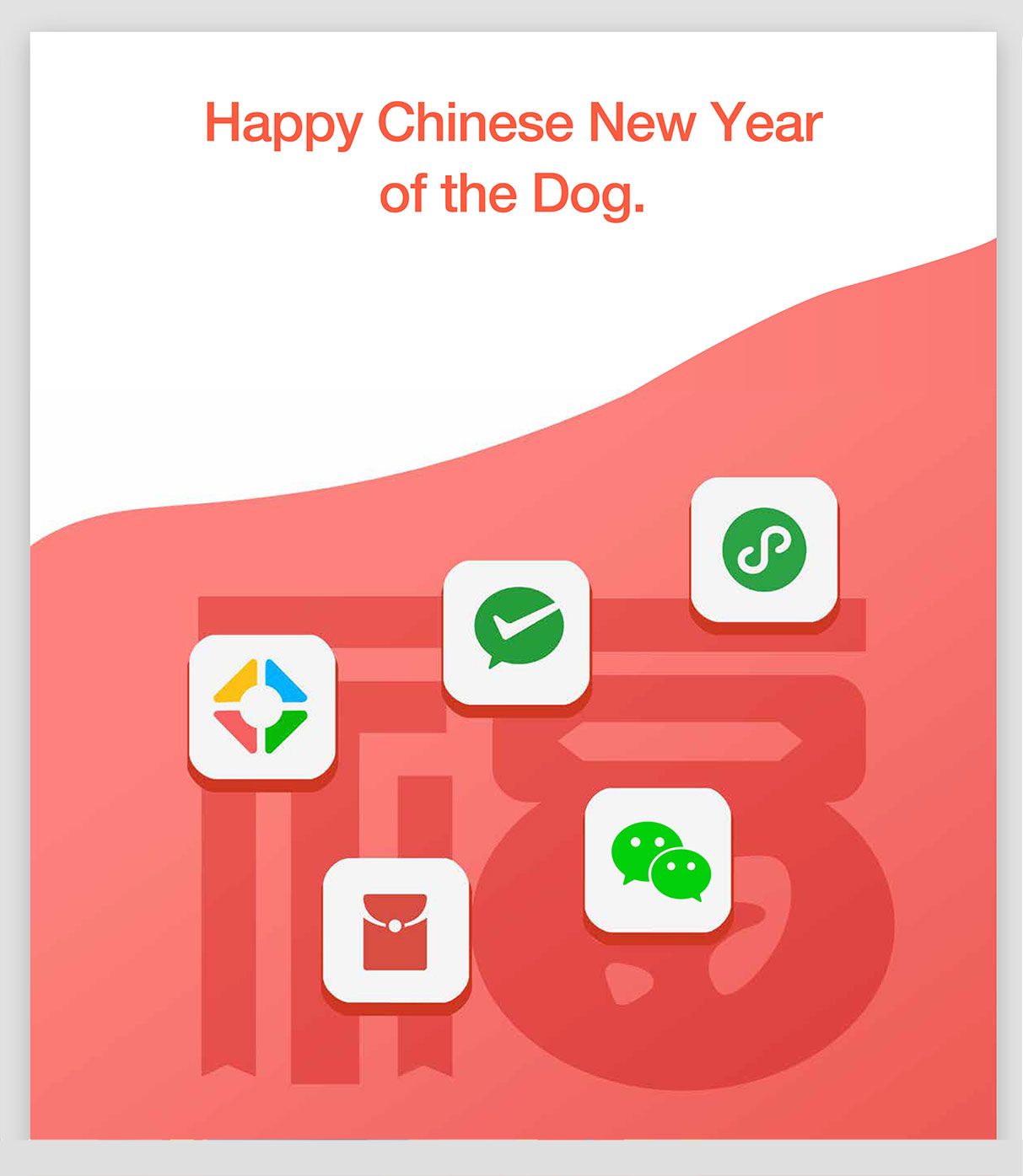 WeChat New Year Data Report 2018 10