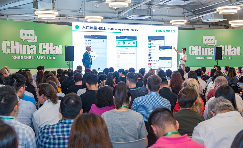 The WeChat team deliver an exclusive presentation on mini program ecommerce