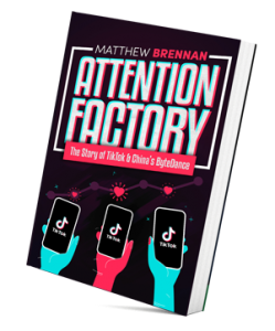 Attention Factory Book